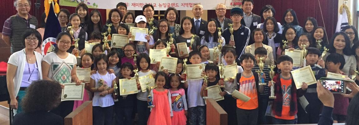 2016년 04월 30일 글짓기 대회